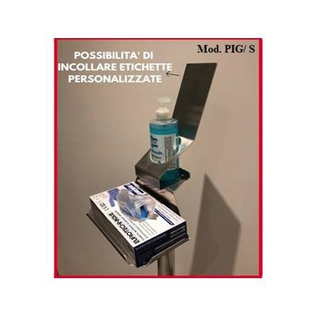 Mod. PIG/ S: Porta igienizzanti completi di porta guanti realizzati in lega d'alluminio grezza senza finitura
